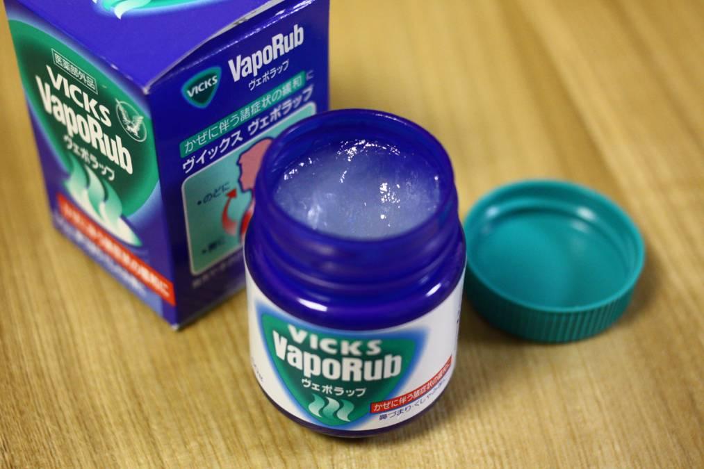 Nail biting causes Nail Fungus: 12 Natural Home Remedies to get rid of Nail Fungus 13 - Daily Medicos