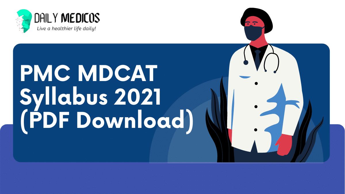 PMC MDCAT: UHS MDCAT PAST PAPER 2021 [Download PDF] 1 - Daily Medicos