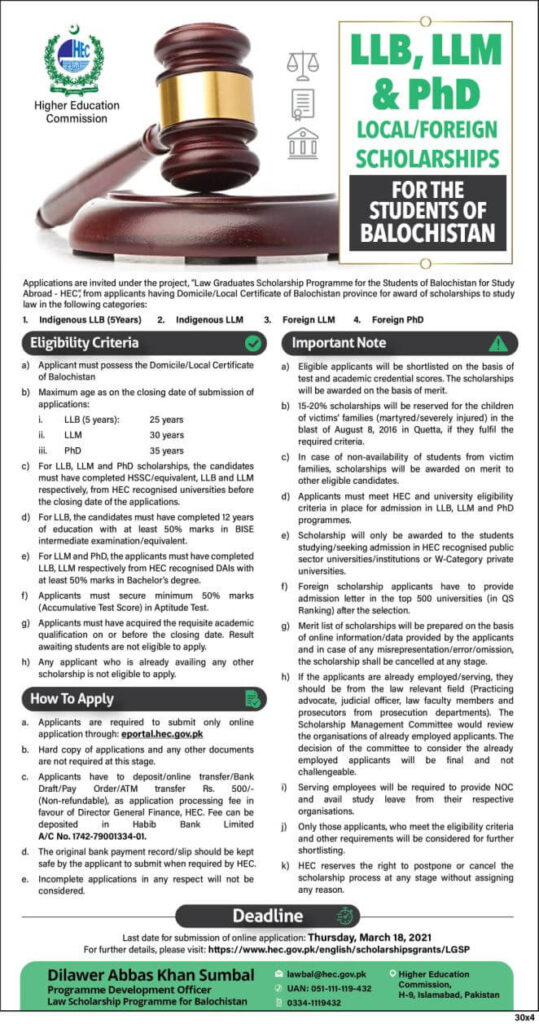 HEC local and foreign Scholarships for law students of Balochistan 2021 2 - Daily Medicos