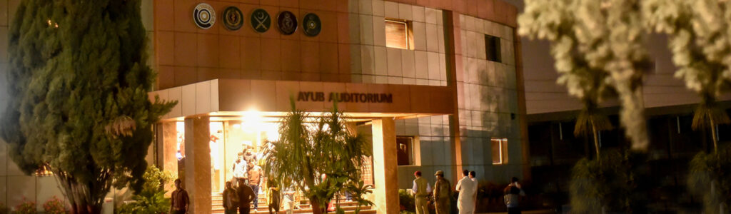 The Top 10 Best Medical Colleges In Islamabad [Detailed Guide] 2 - Daily Medicos