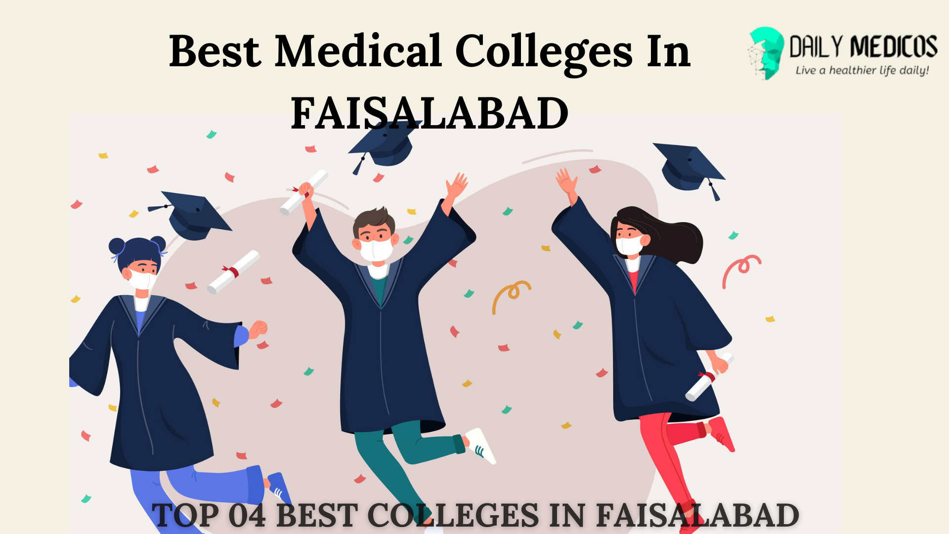 03 Best Medical Colleges In Faisalabad [Detailed Guide] 1 - Daily Medicos