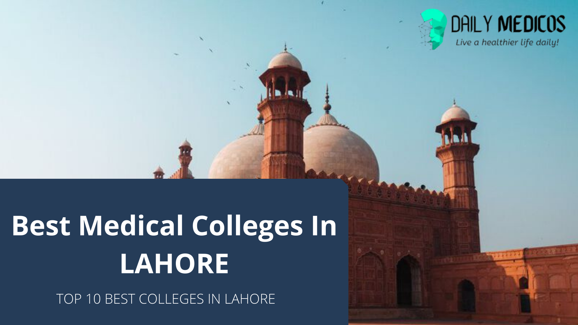 The Top 10 Best Medical Colleges In Lahore [Detailed Guide] 1 - Daily Medicos
