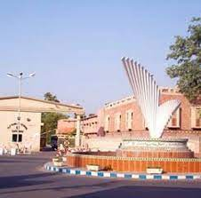 04 Best Medical Colleges In Sargodha [Detailed Guide] 5 - Daily Medicos