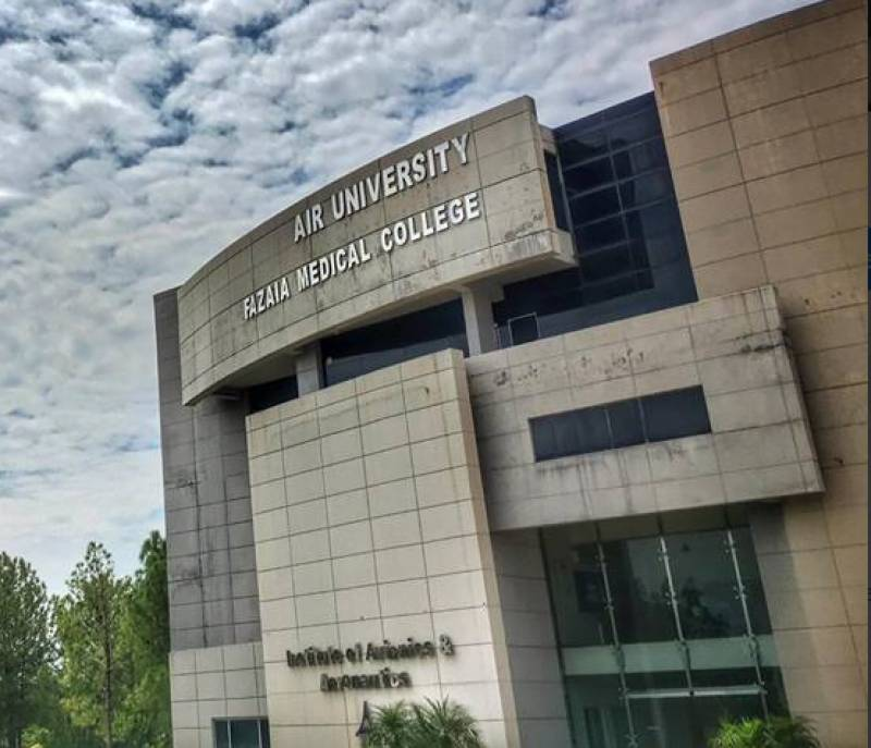 The Top 10 Best Medical Colleges In Islamabad [Detailed Guide] 10 - Daily Medicos