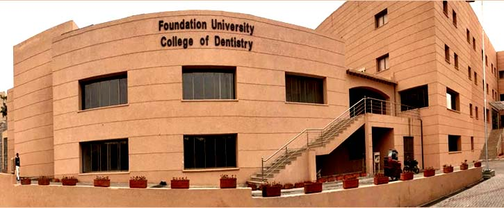 The Top 10 Best Medical Colleges In Islamabad [Detailed Guide] 5 - Daily Medicos