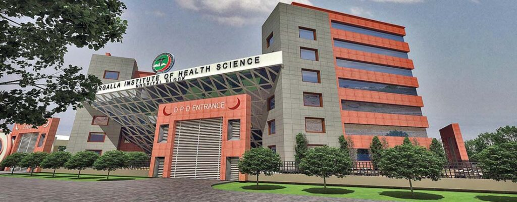The Top 10 Best Medical Colleges In Islamabad [Detailed Guide] 11 - Daily Medicos
