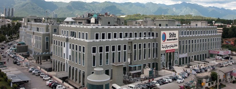 The Top 10 Best Medical Colleges In Islamabad [Detailed Guide] 7 - Daily Medicos