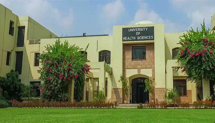 Top 10 Medical Universities in Pakistan 2021 - List of All The Medical Universities in Pakistan 7 - Daily Medicos