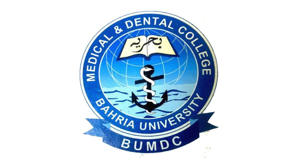 Bahria University Aggregate Calculator 11 - Daily Medicos