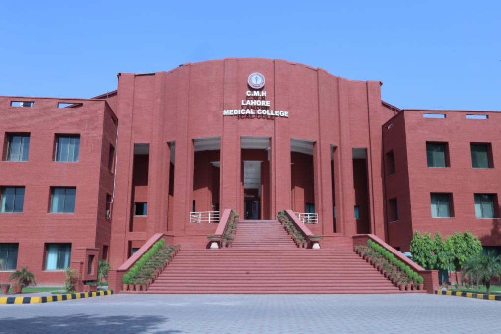 Top 10 Medical Universities in Pakistan 2021 - List of All The Medical Universities in Pakistan 9 - Daily Medicos